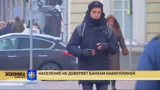 видео Рублевые вклады