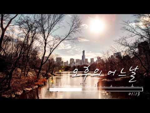오후의 어느날 (Neal K) - 피아노 작곡 / FL studio Piano