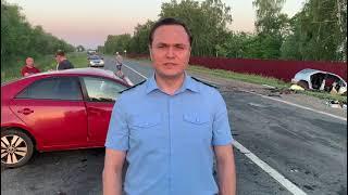 Фото Прокуратура работает на месте смертельного ДТП в Кинельском районе