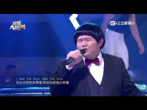 Chandelier - Sia (Cover by Lin Yu-Chun )