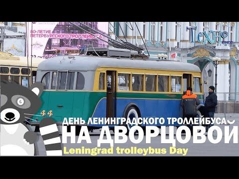 Старлайн-Санкт-Петербург (СПб) — автосигнализации с