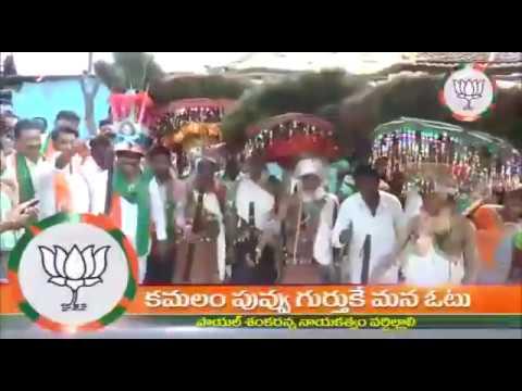 Adilabad BJP SHANKARANNA SONG