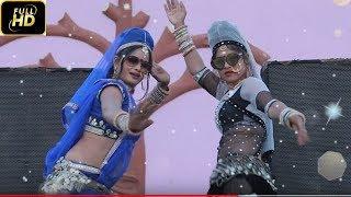 RAJSTHANI डीजे गीत 2017- Sadu एमए आरए लाल - मैना और ममता का सुपरहिट वीडियो - एक बार जरूर देखे - एच.डी.