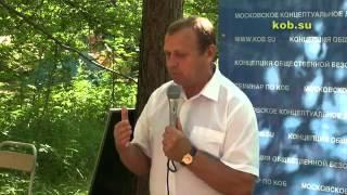 Ефимов В.А. Пищевой алкоголизм. 08.06.2012 г.