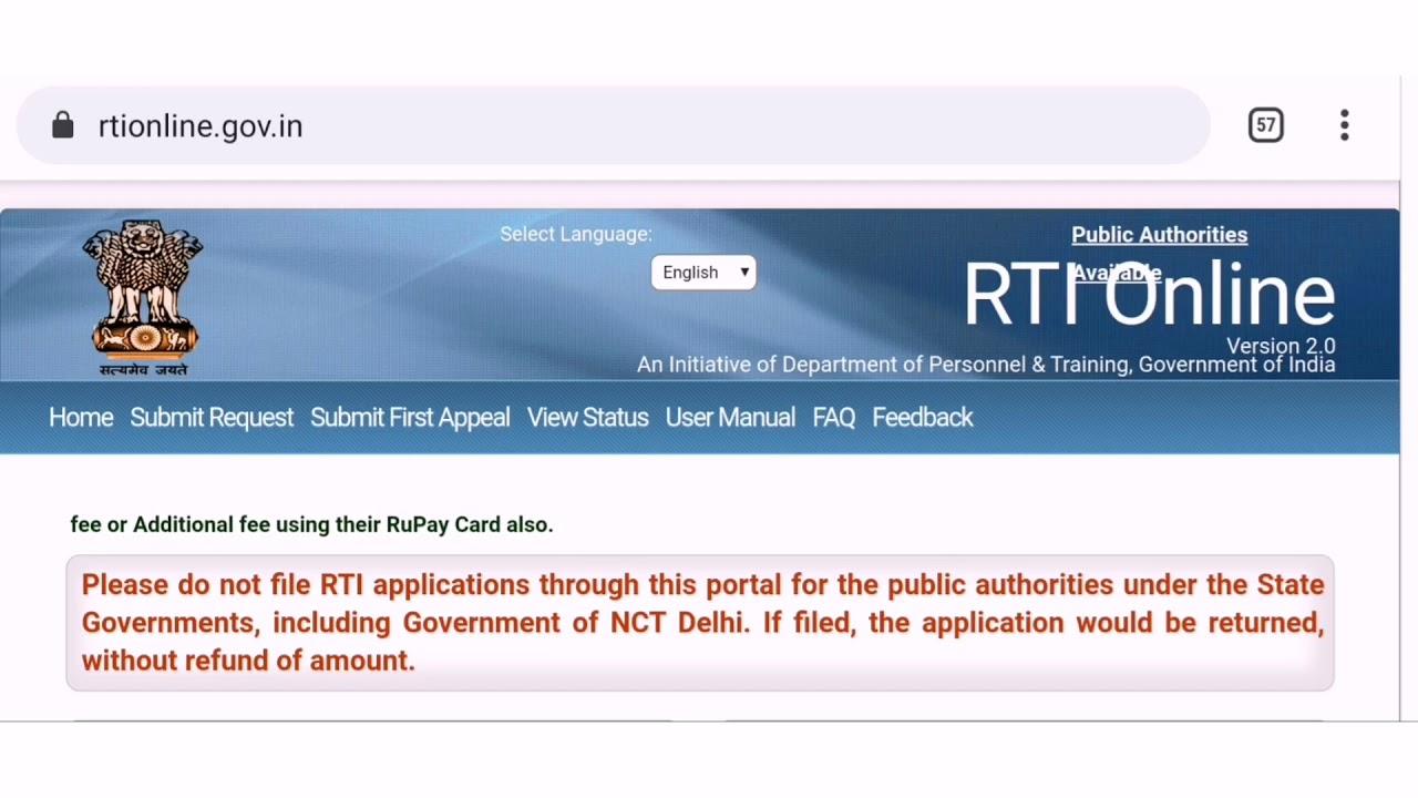 rti application form sbi bank