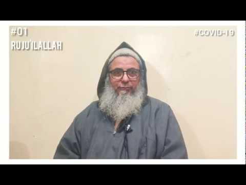 Corona Virus | Ruju'ilallah Need Of Hour | Mufti Abdul Rasheed Sahib Miftahi DB