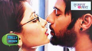 Abhi and Pragya Rain ROMANCE | Kumkum Bhagya | ZEE TV