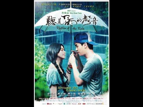 聽見下雨的聲音 Rhythm of the Rain 電影完整版
