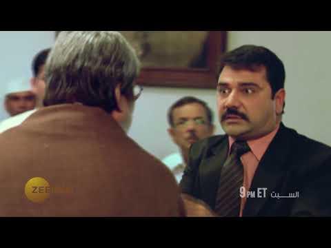 Satyagraha February 24th, 2018 Zee Aflam thumbnail