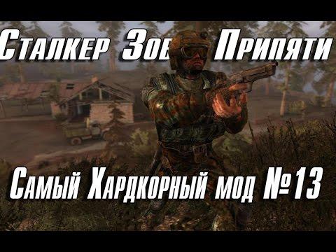 Command & Conquer: Red Alert 3 — Википедия