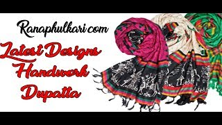 Handwork Dupatta Latest Designs