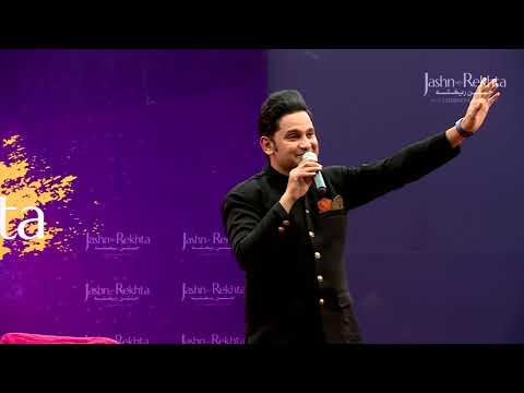 Main Tujhse Pyar Nahi Karta | Manoj Muntashir at Jashn-e-Rekhta 4th Edition 2017
