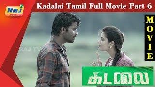 Kadalai Tamil Full Movie | Part 6 | Ma Ka Pa Anand | Aishwarya Rajesh | Yogi Babu | Raj Television