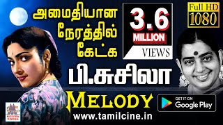P.Susheela Melody songs | Music Box