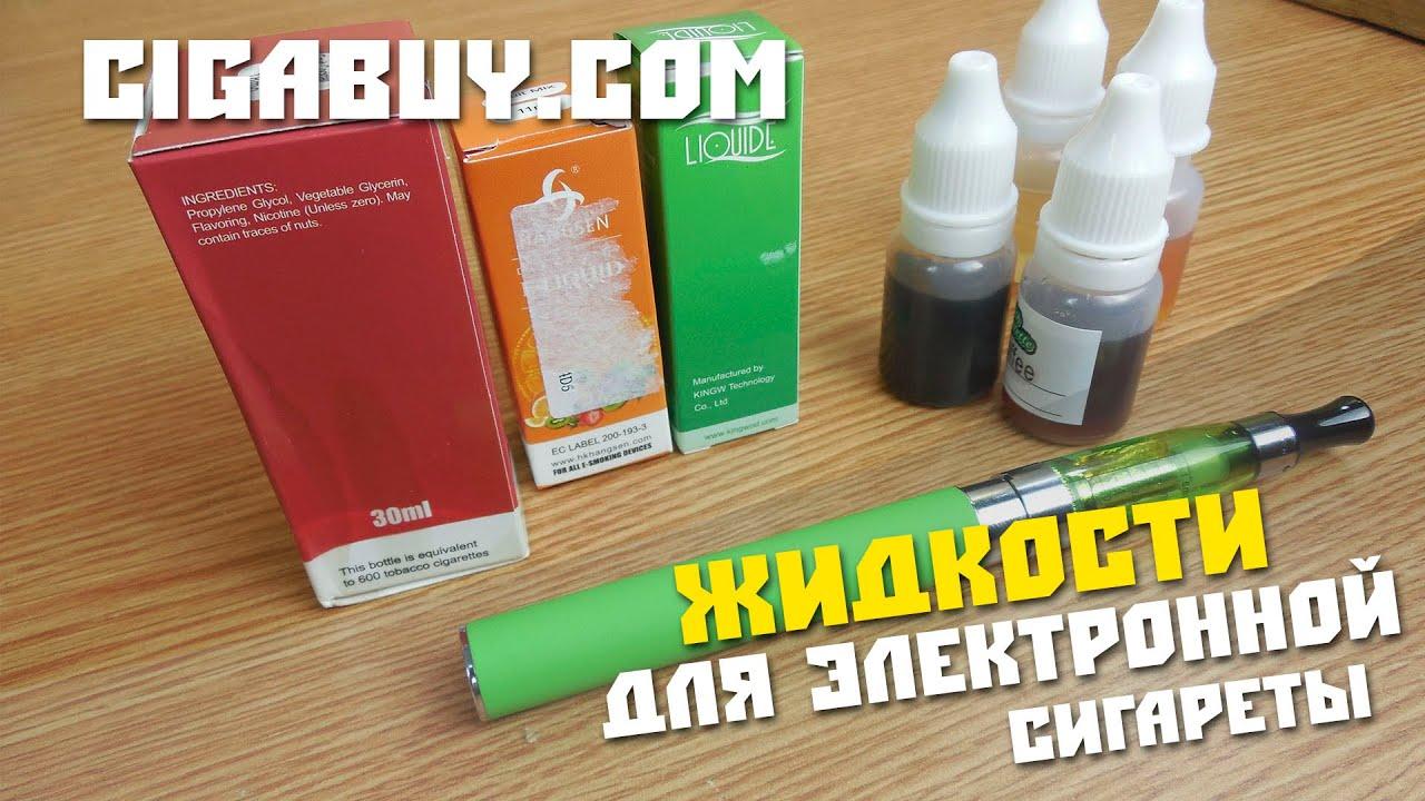 Купить электронные сигареты по самым низким ценам в якутске. Широкий ассортимент комплектующих, аккумуляторы ego, клиромайзеры, баки, танки, высокое качество от ведущего электронных сигарет. Низкие цены на электронные сигареты от 850 рублей, жидкости для электронных сигарет за 90.