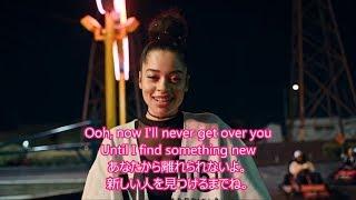 洋楽 和訳 Ella Mai - Boo'd Up Video