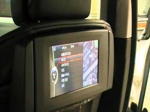Bmw Rear Entertainment System Display Youtube