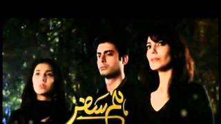 Wo Humsafar Tha - Humsafar [OST] Hum TV - Full Song -