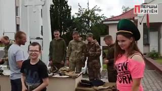 Выставка оружия Дрогичин музей Удовикова