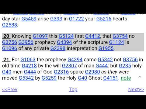 Private Interpretation:Is the 12 Tribes Sign Biblical