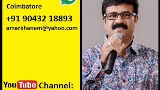 Aa divya naamam ayyappa-Amar khan voice