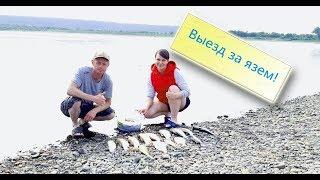 Выезд с супругой за язем на ночную рыбалку
