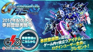 Sd Gundam G Generation Revolution Gameplay Android/ios By Superplay (no Commentary)