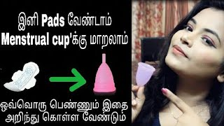 Pads'ல் இருந்து Menstrual cups'க்கு மாற வேண்டும் | Periods pain |Keerthi shrathah