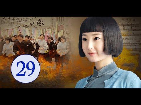 Quyết Sát - Tập 29 (Thuyết Minh) - Phim Bộ Kháng Nhật Hay Nhất 2019