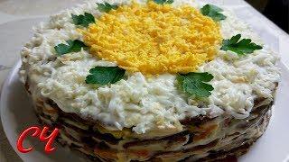 Печеночный Торт.Отличная  Закуска для Праздника! /Liver cake