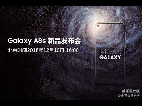 Samsung Galaxy A8s Launch Event Live From China