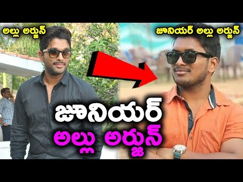 This video only for Allu Arjun Fans    T Talks