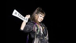 Нюша на показе своего бренда одежды Nyusha Wear (Неделя Моды в Москве, 20.03.19)