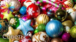 Как выбрать новогодние игрушки. Лучшие советы «Все буде добре» от 19.12.15(, 2015-12-19T05:30:02.000Z)