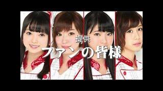 樋渡 結依(AKB48 チームA) 皆さんにもっとよろこんで頂ける動画を作り...