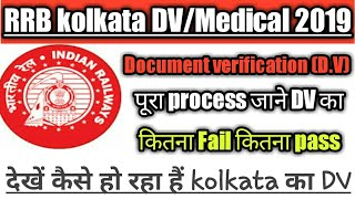 RRB kolkata Alp document verification 2019|| rrb kolkata dv and medical || rrb kolkata alp dv