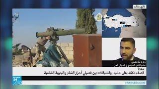 اشتباكات مسلحة بين فصيلي أحرار الشام والجبهة الشامية في إعزاز