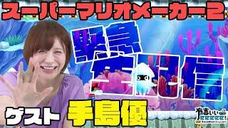 次回9月2日(月)に行う「有吉ぃぃeeeee!」の収録でプレイするゲーム...