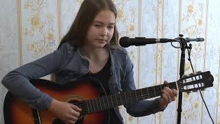 Download Изгиб гитары жёлтой... Mp3 and Videos