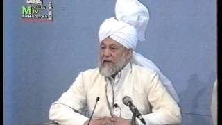 Urdu Khutba Juma on August 12, 1994 by Hazrat Mirza Tahir Ahmad