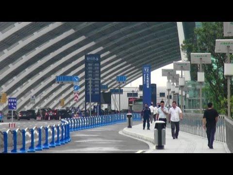成都雙流國際機場 - YouTube
