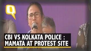CBI vs Kolkata Police: Mamata Banerjee Speaks at the Protest Site