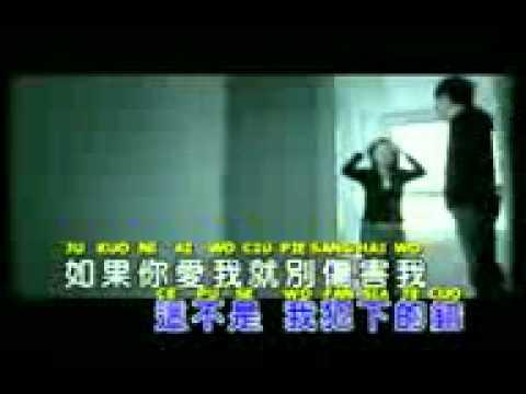 Ai+Wo+Ciu+Pie+Sang+Hai+Wo++Liu+Cia+Liang+ h263