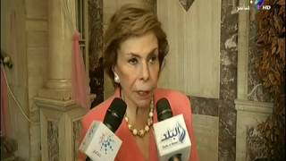 صباح البلد - شاهد ما حدث في أعمال الدورة التثقسفية الأولى لمنظمة المرأة العربية