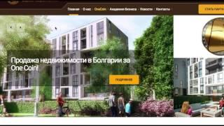 видео «Академия успешного бизнеса, ООО» // Россия