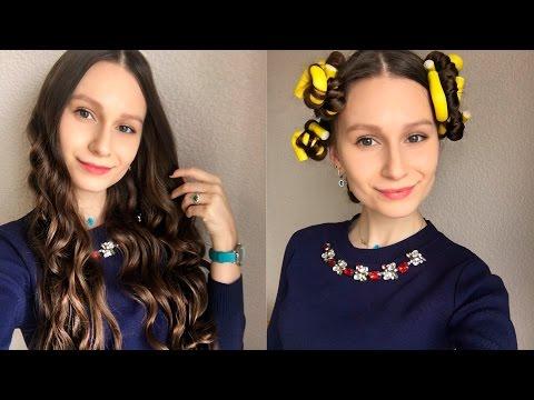 Как завить волосы бигудями палочками