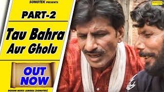 Tau Bahra Aur Gholu Ki Jung 02   Janeshwar & Krishnapal Hakla   Comedy   Sonotek Cassettes