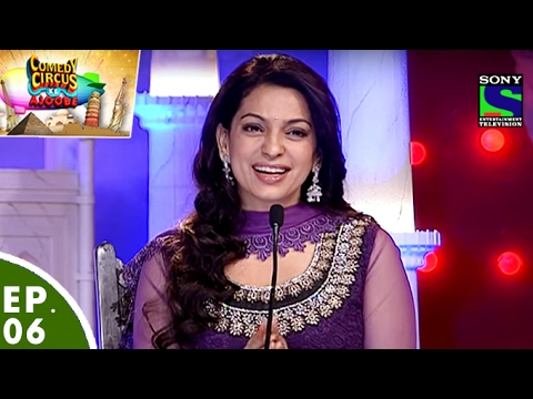 Comedy Circus Ke Ajoobe - Ep 6 - Juhi Chawla as Special Guest