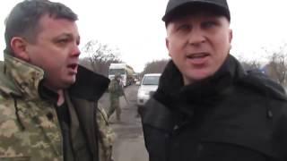 """Стычка двух """"генералов"""" Аброськина и Семенченко на Донбассе"""