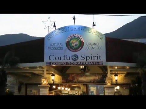 Corfu 2016, IPSOS